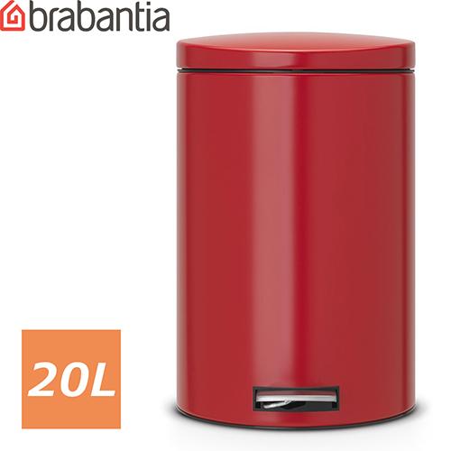 ブラバンシア[ ペダルビン [モーションコントロール] 20L パッションレッド ](Passion Red レッド 赤) 483745 ゴミ箱 20リットル 赤 ダストボックス ごみ箱 ごみばこ トラッシュボックス BOX ふた付き おしゃれ かっこいい 蓋つき フタつき 分別 収納 キッチン