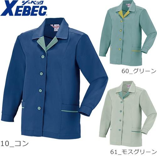 作業服ジーベックXEBEC9202レディスジャケットレディスジャケットアパレル・作業服