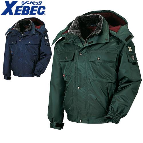 ジーベック XEBEC 572 防水防寒ブルゾン 通年 秋冬用 メンズ 男性用 作業服 作業着 防寒服 防寒着 上着 コート ジャケット ジャンパー 定番