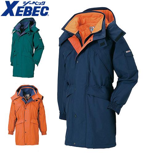 ジーベック XEBEC 531 防水防寒コート 通年 秋冬用 メンズ 男性用 作業服 作業着 防寒服 防寒着 上着 ブルゾン ジャケット ジャンパー 定番
