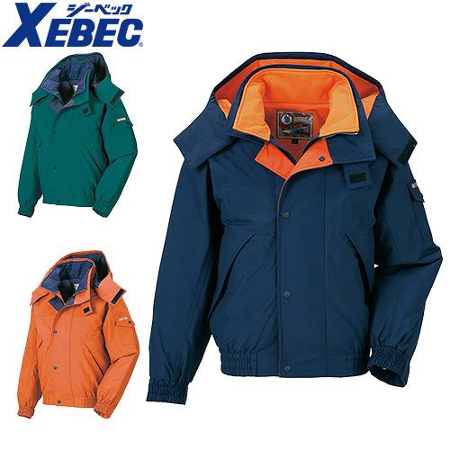 ジーベック XEBEC 532 防水防寒ブルゾン 通年 秋冬用 メンズ 男性用 作業服 作業着 防寒服 防寒着 上着 ジャケット ジャンパー 定番