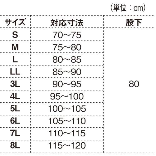 ジーベック1650トリプルファイブノータックピタリティースラックス【作業服作業ズボン】春夏用(S〜8L)
