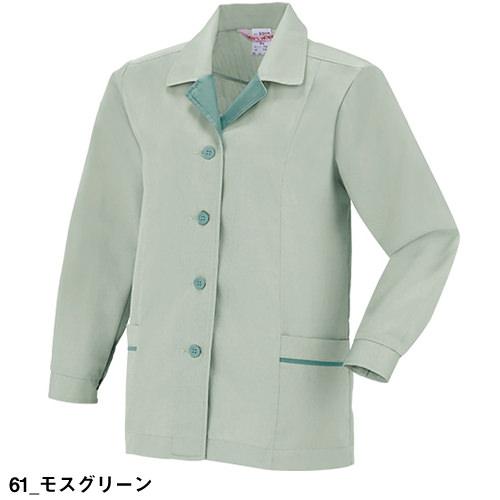 ジーベック9202レディスジャケット【作業服レディース上着】春夏用(7〜19号)緑
