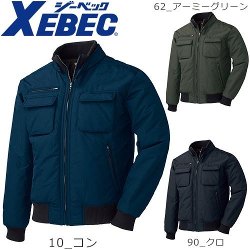 ジーベック XEBEC 322 防寒ブルゾン 通年 秋冬用 メンズ 男性用 作業服 作業着 防寒服 防寒着 上着 ジャケット ジャンパー 定番
