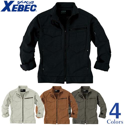 ジーベックXEBEC2274長袖ブルゾン作業服作業着ワークウエア