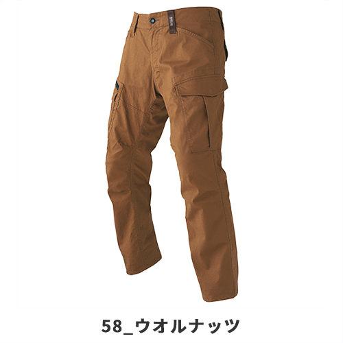 ジーベックXEBEC2276ラットズボン作業服作業着ポケット付きボトムスワークウエア