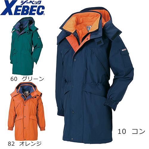 ジーベック 531 防水3コート 防寒服 防寒着 【防寒コート】メンズ 男性用 (3L)