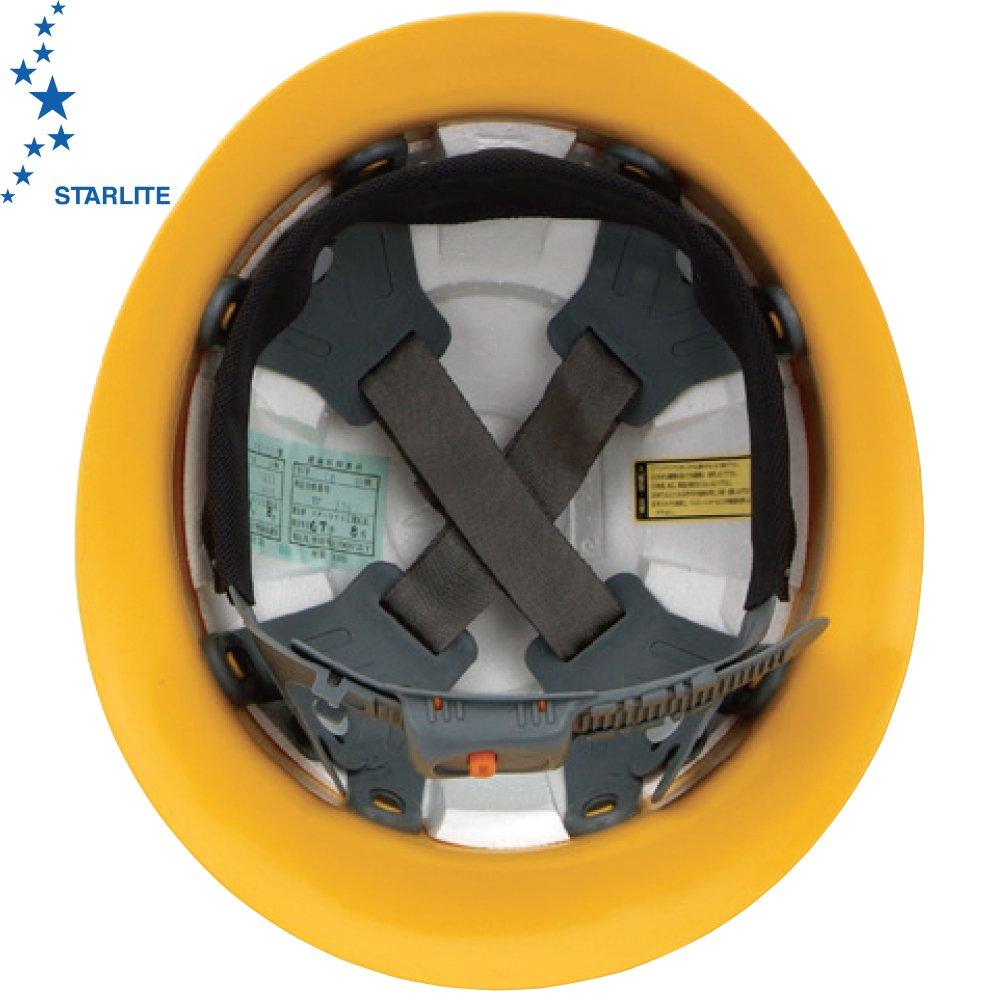 作業用ヘルメットスターライト工業SS-201<電気対応ヘルメット工事用ヘルメット作業ヘルメット