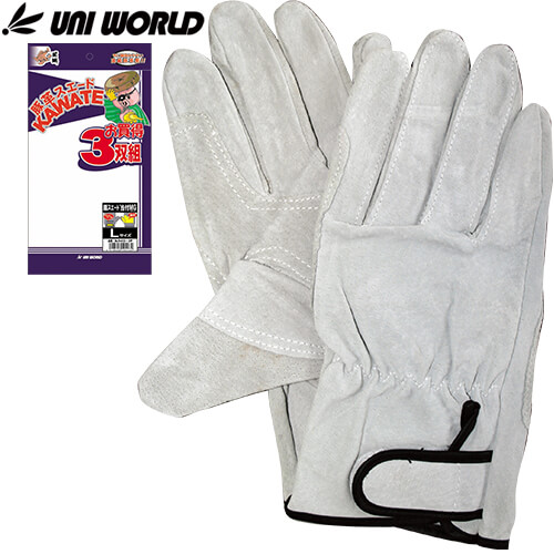 豚革手袋ユニワールド豚革スエード当付マジック3双セット9413-3P総革製作業手袋
