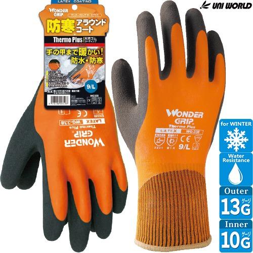ユニワールドワンダーグリップサーモプラスWONDERGRIPThermoPlusWG338作業用防寒手袋