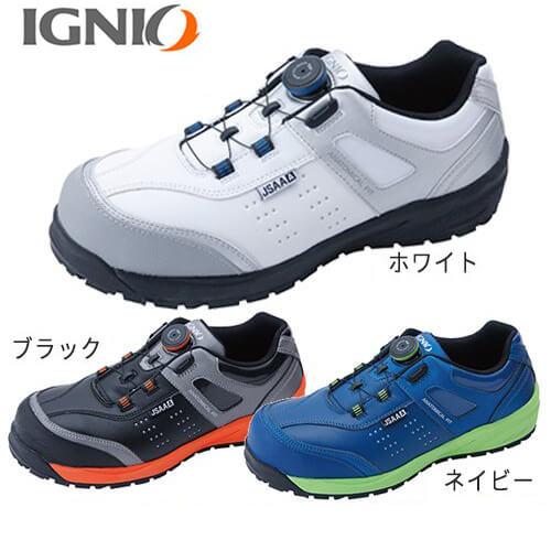 安全靴 JSAA規格 ダイヤル式 完全送料無料 IGNIO 今季も再入荷 プロスニーカー イグニオ IGS1037 プロテクティブスニーカー
