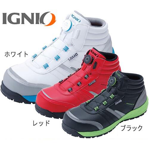ダイヤル 安全靴 IGNIO イグニオ ハイカット JSAA規格 ダイヤル式 ミドルカット おしゃれ レディース 安い IGS1057 作業靴 先芯あり メンズ セーフティースニーカー オンライン限定商品 プロスニーカー TGF