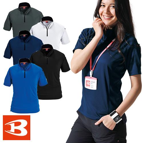作業服 作業着 現品 BURTLE バートル 415 通年 半袖ジップシャツ 秋冬 半袖シャツ ジップアップ 5☆好評