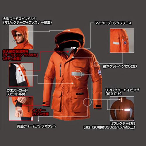 バートル防寒コート作業服7211防寒コートBURTLE防寒作業服防寒ウエア