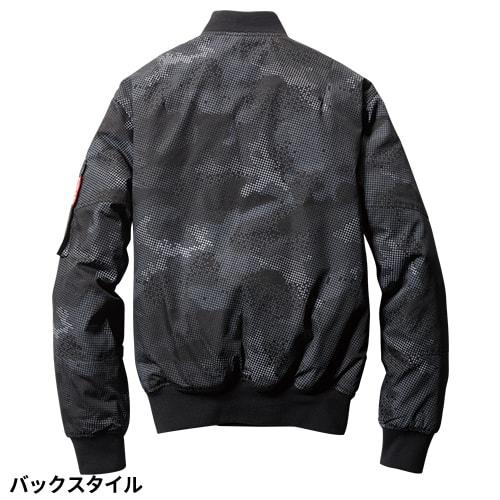 防寒ジャンパーバートルBURTLEフライト防寒ジャケット(2018年10月中旬入荷予定)5260作業着防寒作業服
