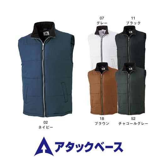 作業着 作業服 防寒ベスト アタックベース ATACK BASE 防寒作業服 メンズ 390-0 日時指定 防寒ウェア 本物 防寒ウエア