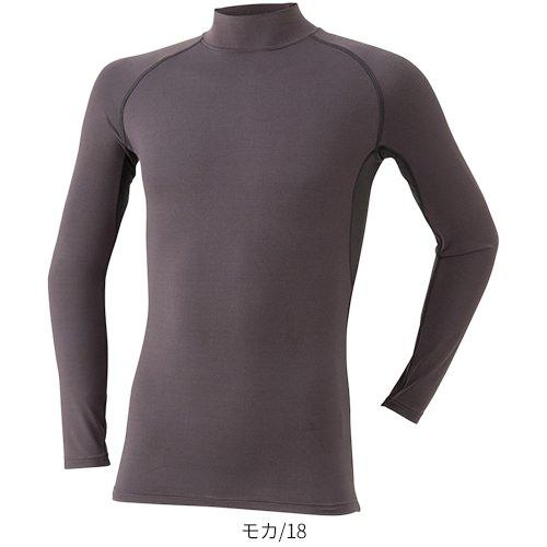 防寒冬用インナーアタックベースATACKBASE裏ブロックフリースハイネック476-15長袖冬用