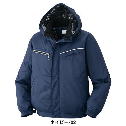 防寒ジャンパーアタックベースATACKBASE裏アルミ防寒ジャケット583-1新商品予約受付中(2018年10月中旬)作業着防寒作業服