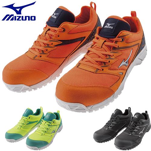 スポーティなデザインと人気なカラーで気分は爽快 安全靴 ミズノ MIZUNO オールマイティ VS ALMIGHTY F1GA1803 新商品 新作 2020年 レディース メンズ かっこいい メッシュ JSAA規格 滑りにくい 低価格 紐靴 おしゃれ 軽量 即納最大半額
