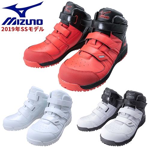 ミズノ ハイカット マジック テープ 2019年 新作 新商品 F1GA1902 メンズ レディース ミドルカット ミッドカット ツートン 安全靴 新作送料無料 SF21M 軽量 豊富な品 ALMIGHTY 作業靴 MIZUNO おしゃれ ミドルカ 耐滑 滑りにくい JSAA規格 かっこいい オールマイティ お洒落