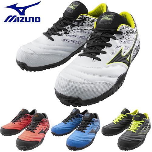 ミズノから建築 運送業向けの安全靴登場 ローカットでおしゃれかっこいいスポーツ要素を取り込んだ作業靴 公式サイト 安全靴 ミズノ MIZUNO ALMIGHTY TD11L オールマイティ F1GA1900 2019年 新作 新商品 かっこいい おしゃれ レディース 耐滑 お得セット 滑りにくい 作業靴 JSAA規格 軽量 メンズ お洒落
