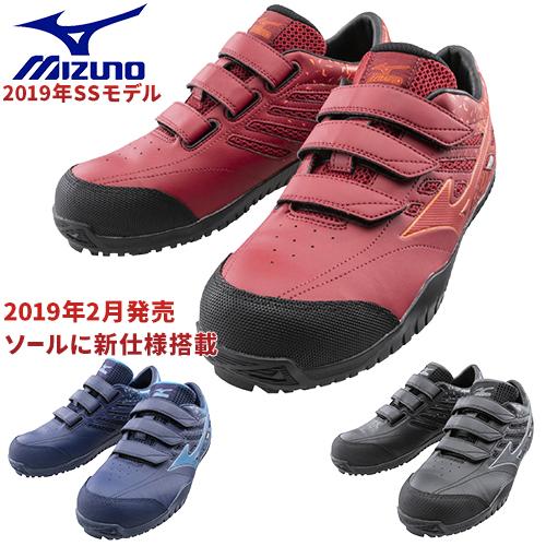 新商品!新型 ミズノ 安全靴 マジック テープ 2019年 新作 新商品 メンズ レディース スニーカータイプ 先芯あり おしゃれ お洒落 耐滑 TD22L ALMIGHTY F1GA1901 耐油 反射 通気 屈曲 MIZUNO JSAA規格 すべりにくい かっこいい 作業靴 チープ オールマイティ