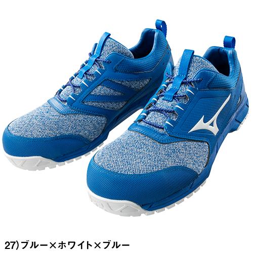 安全靴ミズノMIZUNOALMIGHTYES31LオールマイティES31LJSAA規格作業靴メンズレディースかっこいいおしゃれ軽量滑りにくいお洒落ニット素材安全靴2019年新作新商品