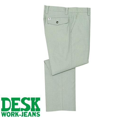 作業着 作業服 春夏 スラックス 自重堂 117 DESK-WJ ボトムス メンズ ポケットなし 公式ショップ ワークウエア パンツ 国内在庫