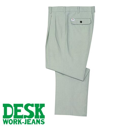 作業着 作業服 出色 春夏 商い スラックス 自重堂 118 ツータックパンツ DESK-WJ ボトムス メンズ ポケットなし