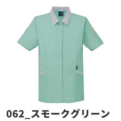 自重堂作業服47835半袖スモック春夏レディース作業着ワークウエア