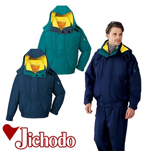 自重堂 防寒作業服 48050 ブルゾン フード付 防寒ウエア メンズ 作業着