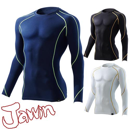 自重堂Jawin冬用インナー長袖シャツ52034ロングスリーブ秋冬メンズ寒さ対策防寒