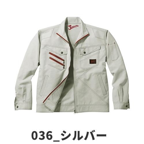 自重堂Jawin作業服56300長袖ジャンパー春夏メンズ作業着ワークウエア