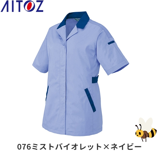 アイトスAZ-5328半袖スモックAITOZ作業服作業着ワークウエア