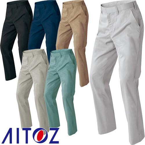 アイトス AZ-60320 ストレッチワークパンツ(ノータック 男女兼用) AITOZ 作業服 作業着