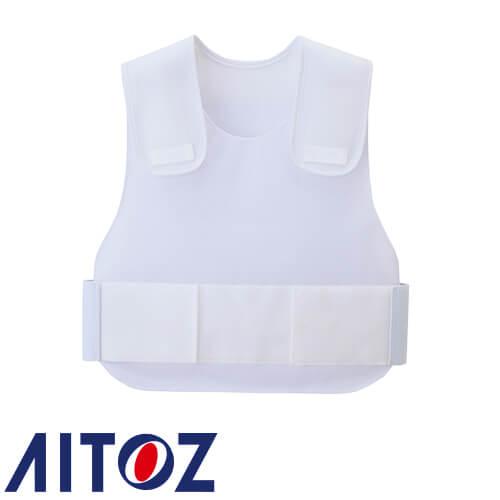 お買物マラソン期間中全品ポイント5倍以上 アイトス AZ-67037 防刃チョッキ インナー型(受注生産) AITOZ 警備服 ベルト