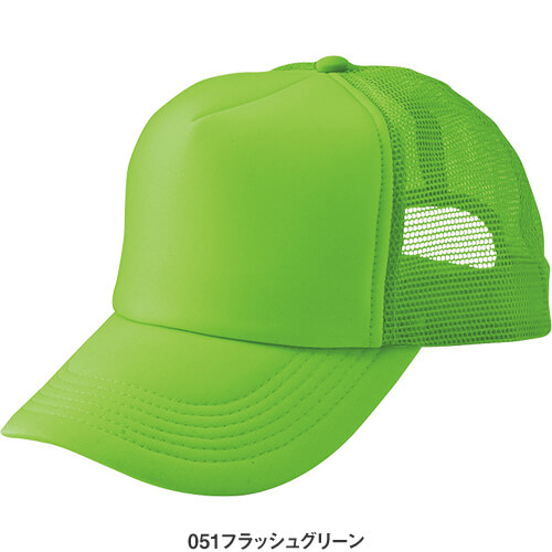お買物マラソン期間中全品ポイント5倍以上 アイトス AZ-MC31 アメリカンメッシュキャップ AITOZ ワークキャップ 帽子 キャップ