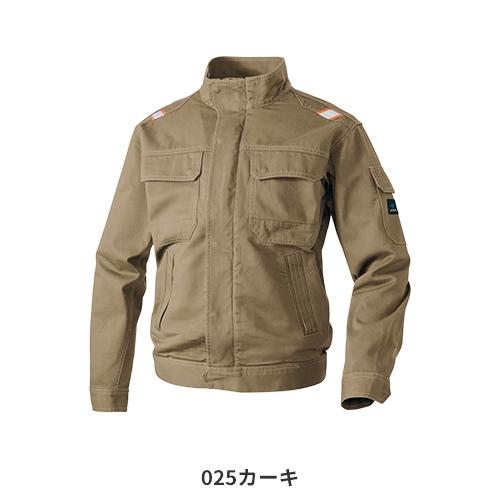 作業着作業服AITOZアイトスアジト長袖ジャンパーAZ-60801秋冬通年ジャンパー