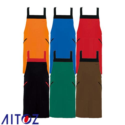 別倉庫からの配送 フードユニフォーム 安値 AITOZ アイトス AZ-8654 飲食店ユニフォーム 胸当てエプロン H型 カフェ 共生地配色 制服 サービス業 レストラン 前掛