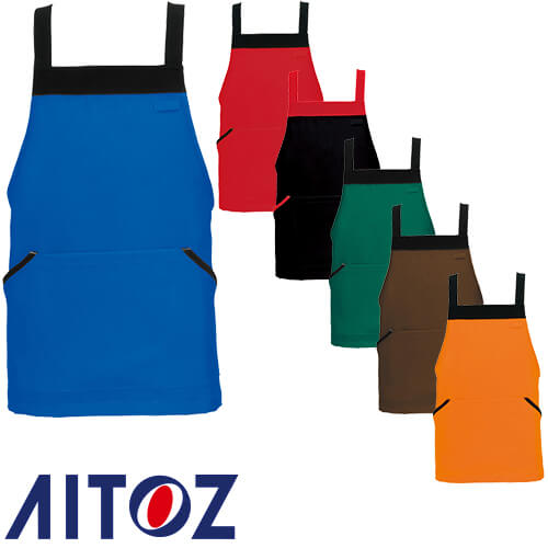フードユニフォーム AITOZ 正規激安 アイトス オンラインショッピング AZ-8655 飲食店ユニフォーム 胸当てエプロン H型 レストラン サービス業 胸当てミニエプロン 前掛 カフェ 制服 共生地配色