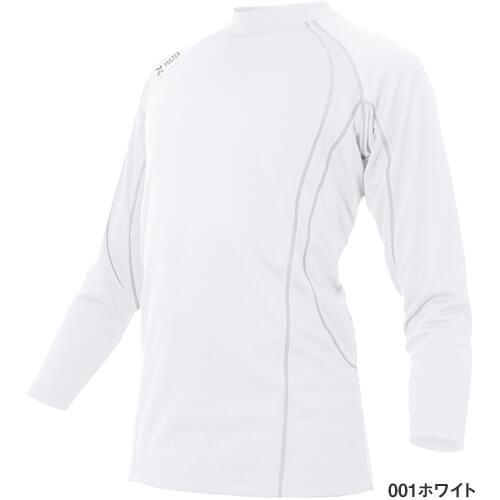 インナー長袖AITOZアイトスTULTEX長袖Tシャツ(男女兼用)AZ-551048夏用涼しいクール