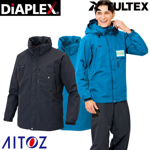 AITOZ アイトス レインジャケット(男女兼用) AZ-56315 環境温度適応機能素材 ディアプレックス 2020春夏新作