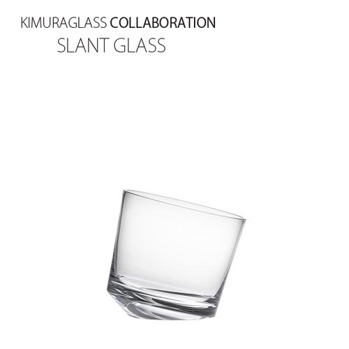 木村硝子店×コラボ SLANT GLASS×6脚セット タンブラーグラス kimuraglass グラス