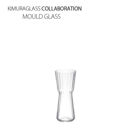 木村硝子店×コラボ モールグラス(L)×6脚セット グラス kimuraglass グラス