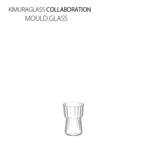 木村硝子店×コラボ モールグラス(S)×6脚セット 日本酒・焼酎・梅酒グラス kimuraglass グラス