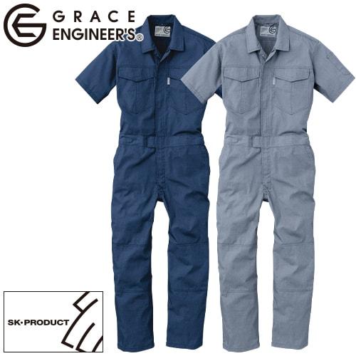 作業着 作業服 春夏 つなぎ エスケープロダクト GE-145 供え 豊富な品 メランジ調サマー半袖ツナギ