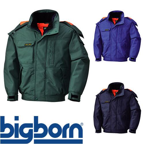 防寒ジャンパー ビッグボーン ジャケット 8536 作業着 防寒 作業服