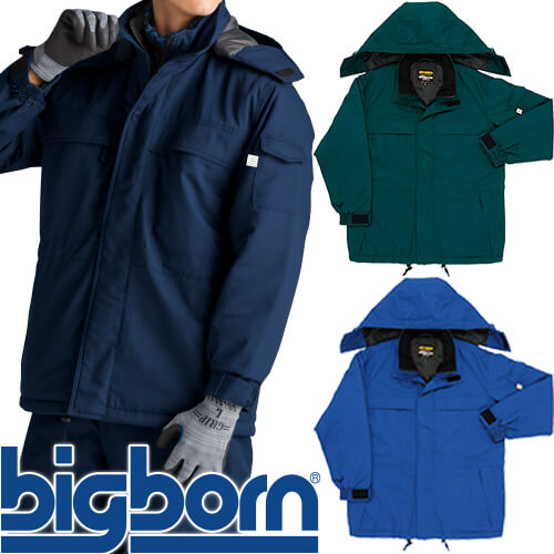 お買物マラソン期間中全品ポイント5倍以上 防寒コート ビッグボーン 静電気帯電防止 コート 8665 作業着 防寒 作業服