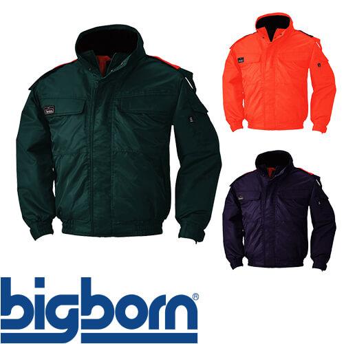 お買物マラソン期間中全品ポイント5倍以上 防寒ジャンパー ビッグボーン ジャケット 8696 作業着 防寒 作業服