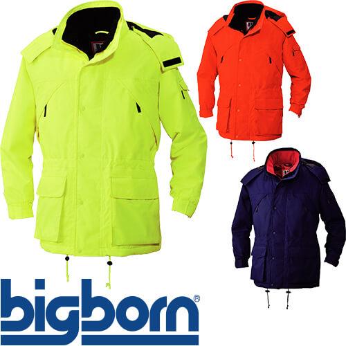 お買物マラソン期間中全品ポイント5倍以上 防寒コート ビッグボーン コート BM795 作業着 防寒 作業服